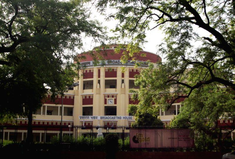 All India Radio (AIR), Delhi. (File Photo: IANS)