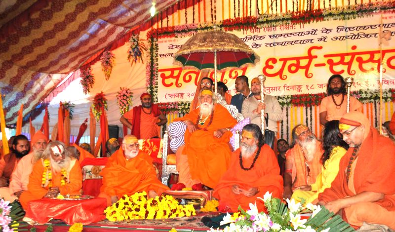 Shankaracharya Swaroopanand Saraswati during Sanatan Dharm Sansad organised at at the Magh Mela in Allahabad, on Jan 18, 2015.