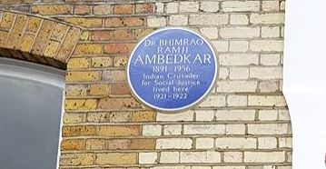 Ambedkar House in London. (Photo: Facebook/@jaybhimlondon)