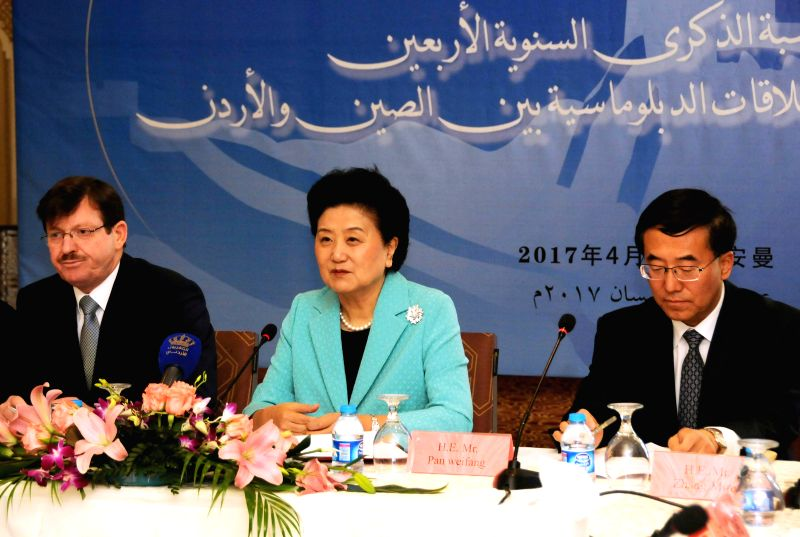 AMMAN, April 21, 2017 - Chinese Vice Premier Liu Yandong (C) attends a seminar on the occasion of the 40th anniversary of the diplomatic ties between Jordan and China in Amman, Jordan, on April 20, ...