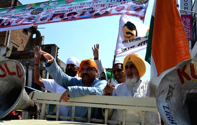 "AAP's ""Beimaan Bhajao Punjab Bachao"" march"