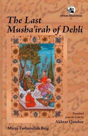 "An English translation of Mirza Farhatullah Baig's ""Dehli ki Aakhri Shama"""