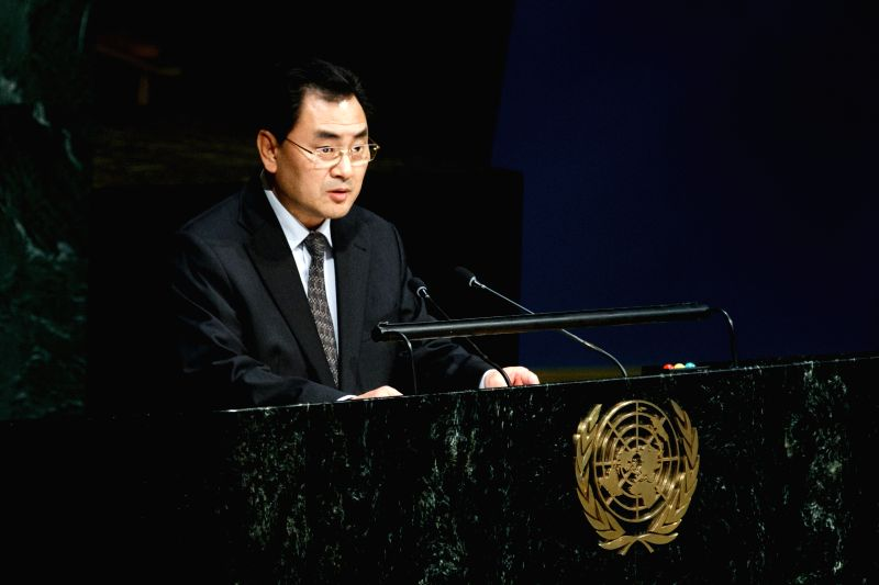 An Myong Hun, deputy permanent representative of the Democratic People's Republic of Korea (DPRK) to the United Nations, speaks during a meeting of the UN General ...