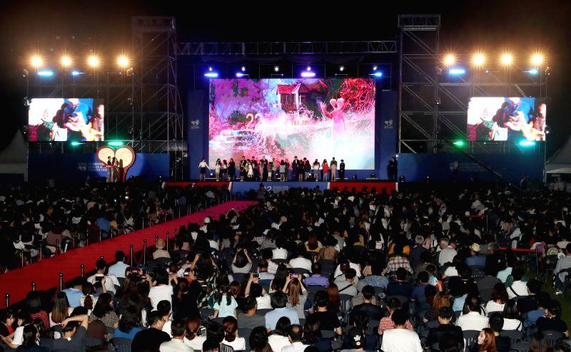 An opening ceremony is under way for the Bucheon International Fantastic Film Festival (BIFAN) at Bucheon City Hall in Bucheon, Gyeonggi Province, on July 12, 2018.