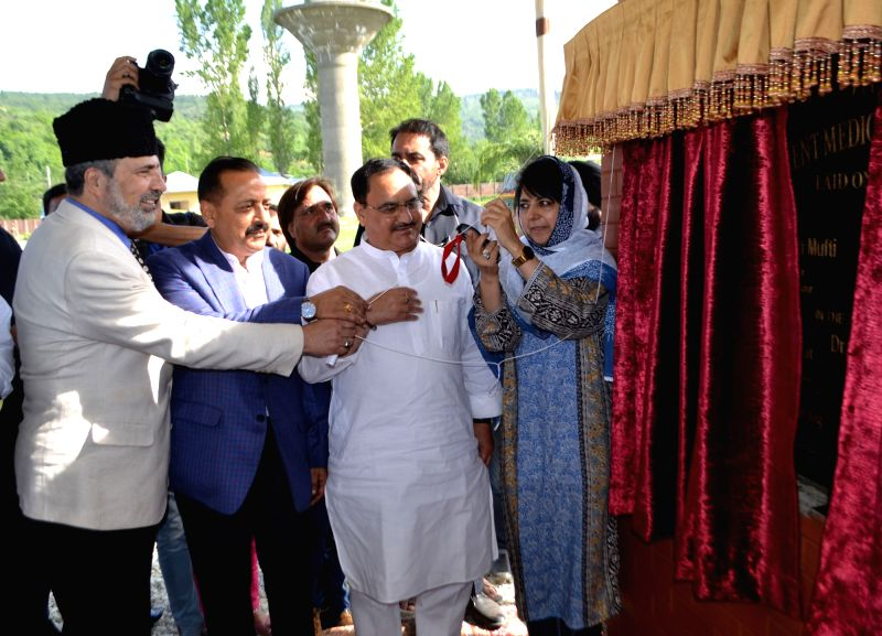 Anantnag : Union Minister for Health and Family Welfare JP Nadda, Jammu and Kashmir Chief Minister Mehbooba Mufti and Union Minister of State for Prime Minister's Office Dr. Jitendra Singh and ... - Mehbooba Mufti and Jitendra Singh