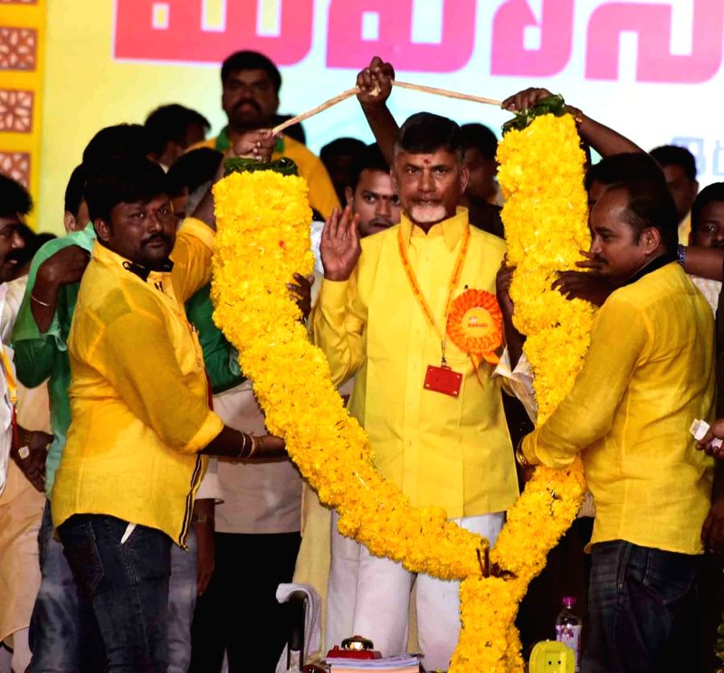 Andhra Pradesh Chief Minister and TDP chief N Chandrababu Naidu during Telugu Desam Party's 'Mahanadu' -mega-convention- in Tirupathi on May 28, 2016. - N Chandrababu Naidu