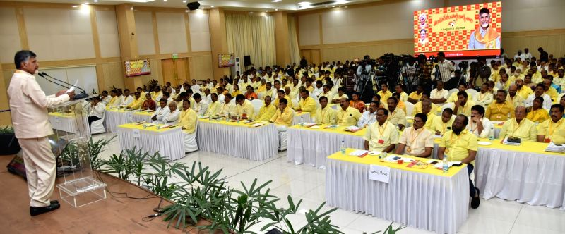 Andhra Pradesh Chief Minister and Telugu Desam Party (TDP) president N. Chandrababu Naidu during a party meeting, in Vijayawada on July 12, 2018. - N. Chandrababu Naidu