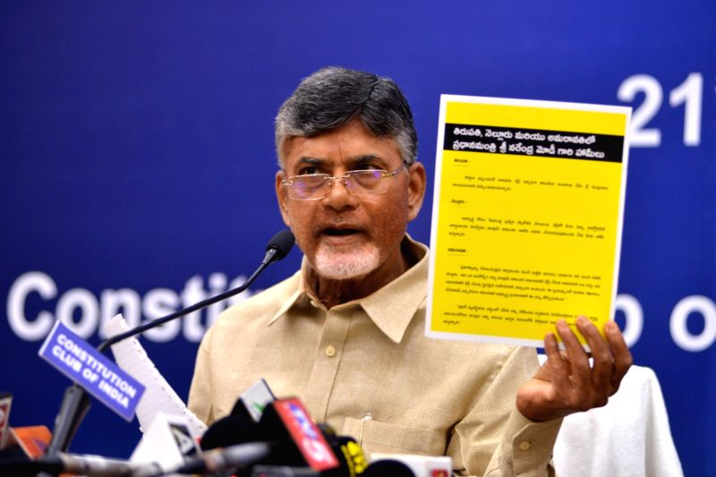 Andhra Pradesh Chief Minister and Telugu Desam Party (TDP) chief N. Chandrababu Naidu addresses a press conference, in New Delhi on July 21, 2018. - N. Chandrababu Naidu