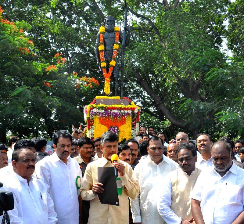 Andhra Pradesh Chief Minister N. Chandrababu Naidu pays tribute on the birth anniversary of Indian revolutionary Alluri Sitarama Raju in Hyderabad on July 4, 2015. - N. Chandrababu Naidu