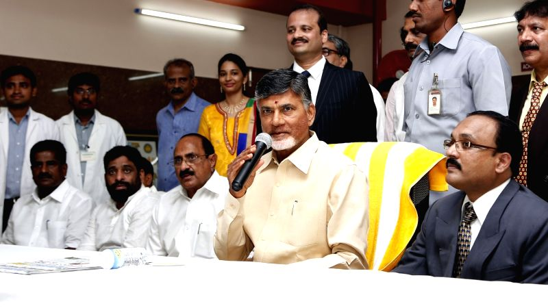 Andhra Pradesh Chief Minister N. Chandrababu Naidu addresses Nursery Owners at Vijayawada on Nov 25, 2015. - N. Chandrababu Naidu