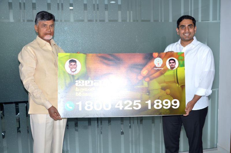 Andhra Pradesh Chief Minister N Chandrababu Naidu and IT Minister Nara Lokesh launch Jalavani call center in Vijayawada on May 19, 2017. - N Chandrababu Naidu
