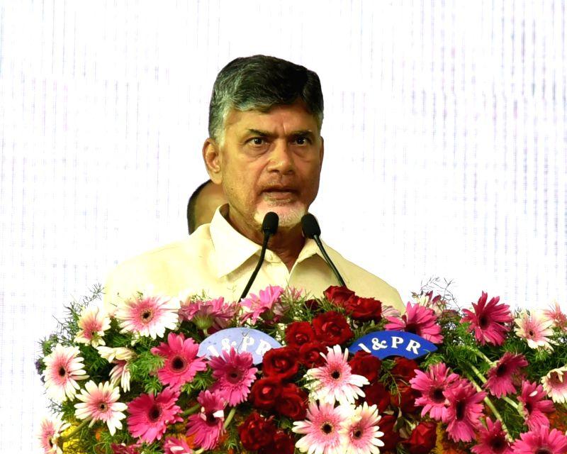 Andhra Pradesh Chief Minister N. Chandrababu Naidu addresses during a programme in Vijayawada on June 7, 2017. - N. Chandrababu Naidu