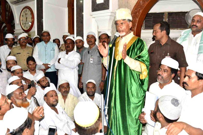 Andhra Pradesh Chief Minister N. Chandrababu Naidu during an iftaar party hosted by him in Vijayawada, on June 8, 2018. - N. Chandrababu Naidu