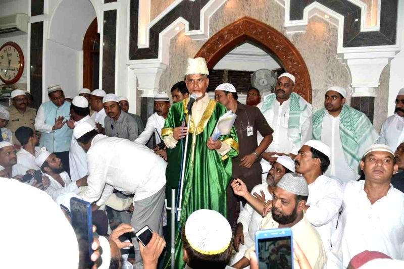 Andhra Pradesh Chief Minister N. Chandrababu Naidu during an iftaar party hosted by him in Vijayawada, on June 8, 2018. - N. Chandrababu Naidu