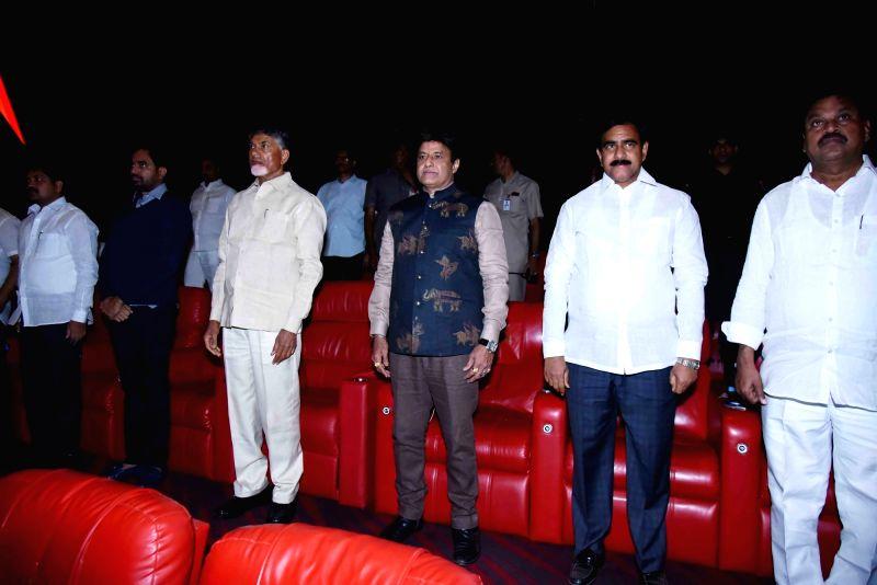 Andhra Pradesh Chief Minister N. Chandrababu Naidu, director Krish Jagarlamudi and actor Nandamuri Balakrishna at the screening of Former Andhra Pradesh Chief Minister N. T. Rama Rao's ... - N. Chandrababu Naidu