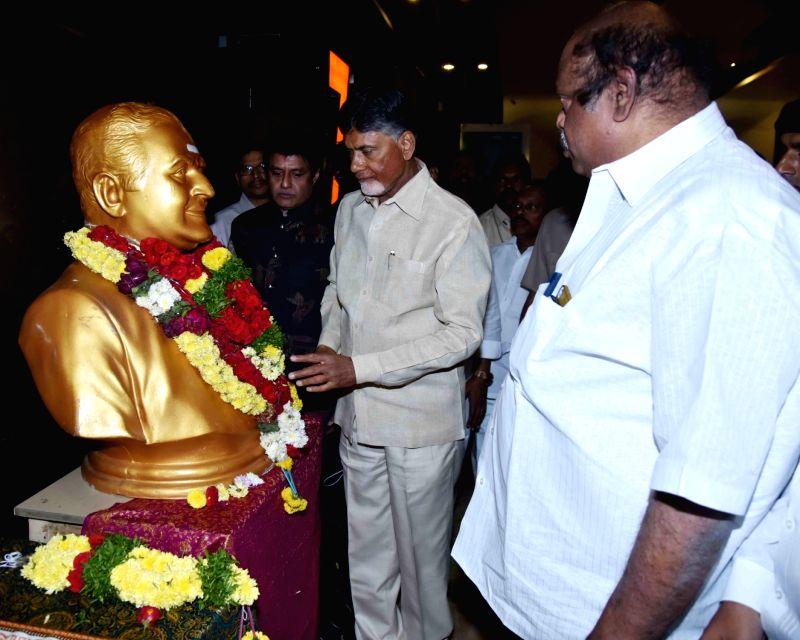 """Andhra Pradesh Chief Minister N. Chandrababu Naidu pays tributes to Former Andhra Pradesh Chief Minister N. T. Rama Rao at the screening of his biopic """"NTR Kathayanakudu"""" in ... - N. Chandrababu Naidu"""
