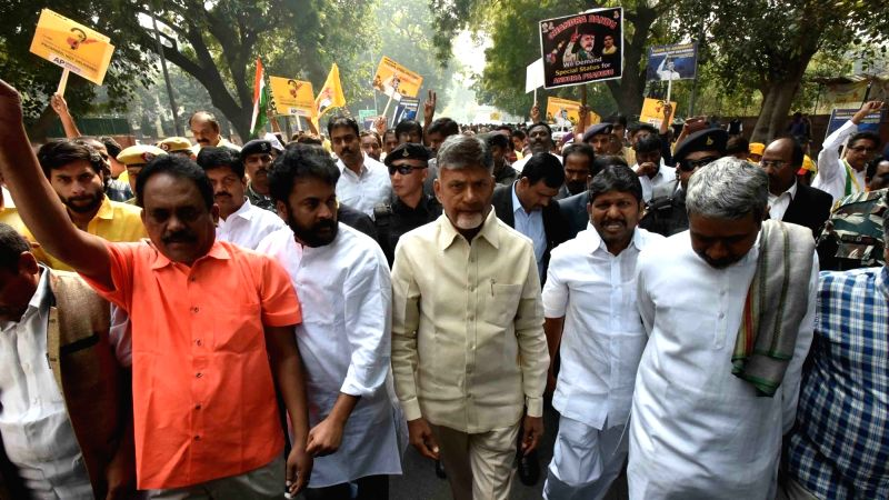 Andhra Pradesh Chief Minister N. Chandrababu Naidu marches towards Rashtrapati Bhawan in New Delhi, on  Feb 12, 2019. - N. Chandrababu Naidu