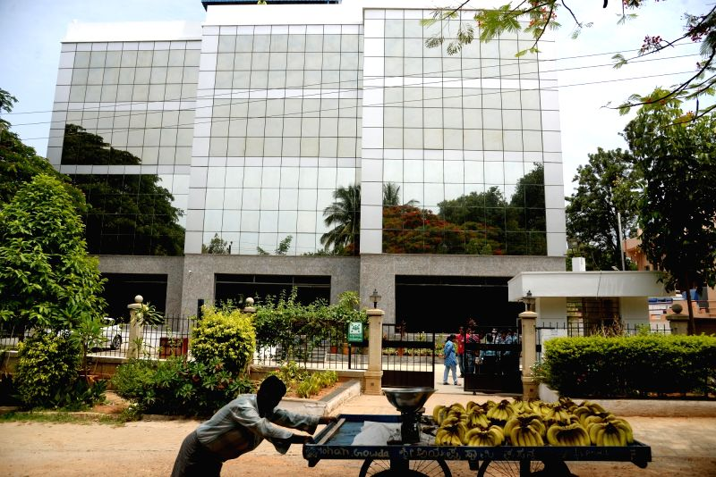 Apple's facility in Bengaluru. (File Photo: IANS)
