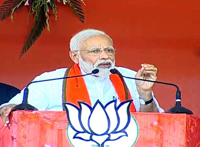 Araria: Prime Minister Narendra Modi addresses a public rally in Bihar's Araria, on April 20, 2019. (Photo: IANS)