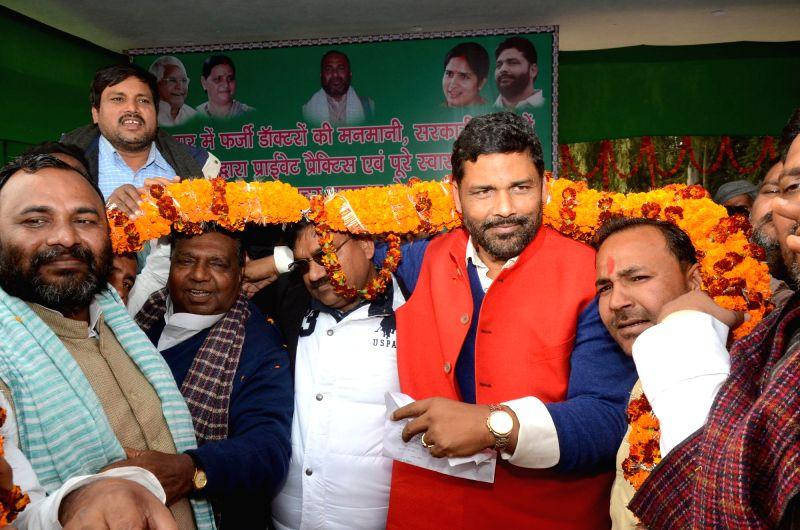 RJD leader Pappu Yadav during a programme in Arrah, Bihar on Dec 20, 2014.
