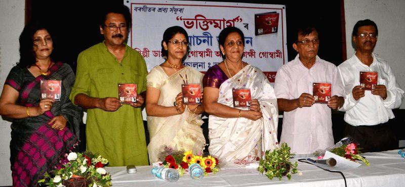 Artists Dr. Karabi Goswami, Krisnakhi Goswami and other dignitaries during release of 'Bhaktimarg' - an audio CD in Guwahati on June 29, 2014. - Karabi Goswami and Krisnakhi Goswami