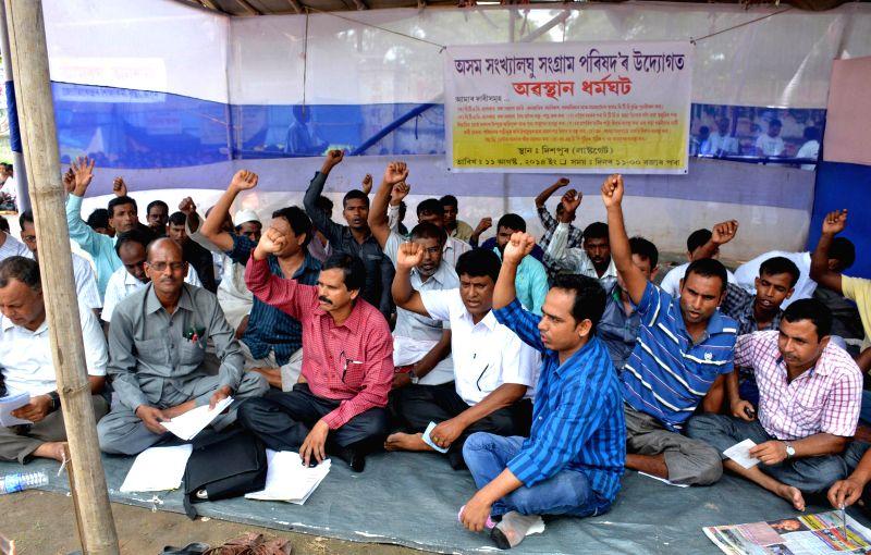 Asom Sankhyalaghu Sangram Parishad (ASSP) demonstrate to press for their demands in Guwahati on Aug 11, 2014.