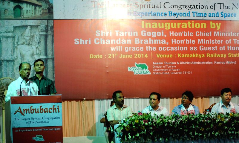 Assam Chief Minister Tarun Gogoi delivering inaugural speech during the inauguration of the Ambubachi Mela, organized by Assam Tourism and District Administration, (Kamrup Metro) at Kamakhya railway .