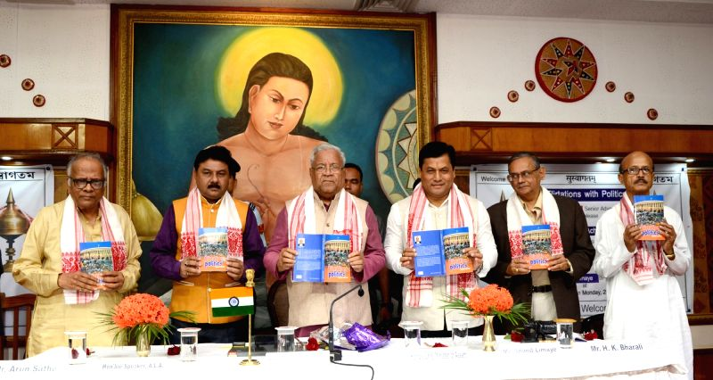 """Assam Governor PB Acharya and Chief Minister Sarbananda Sonowal, ALA Speaker Ranjit Das releasing a book titled """"My Flirtations with Politics"""" by Arun Sathey during a programme in ... - Sarbananda Sonowal"""