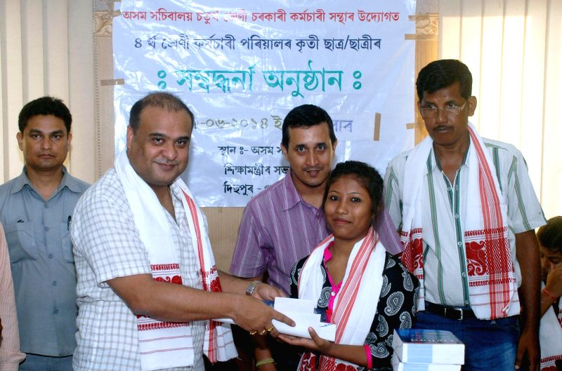 Assam Minister Education Himanta Biswa Sarma felicitating meritorious students who are children of fourth grade staff of Assam Civil Secretariat, at his office chamber in Dispur, Guwahati on June 17, - Education Himanta Biswa Sarma