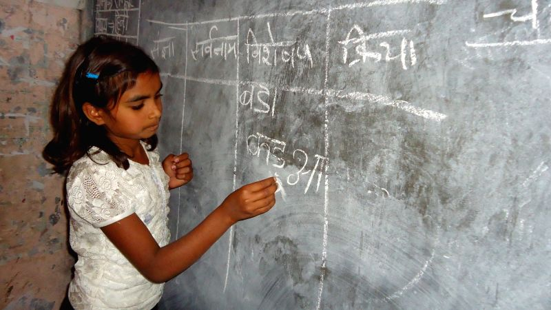 At Udaan innovatory bridge school of Care India, girls cover the syllabus of six years within 11 months.