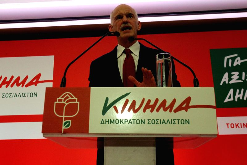 Greek former Prime Minister George Papandreou addresses a launching ceremony of his new political party called Democrat Socialists Movement in Athens, Greece, Jan. 3, - George Papandreou