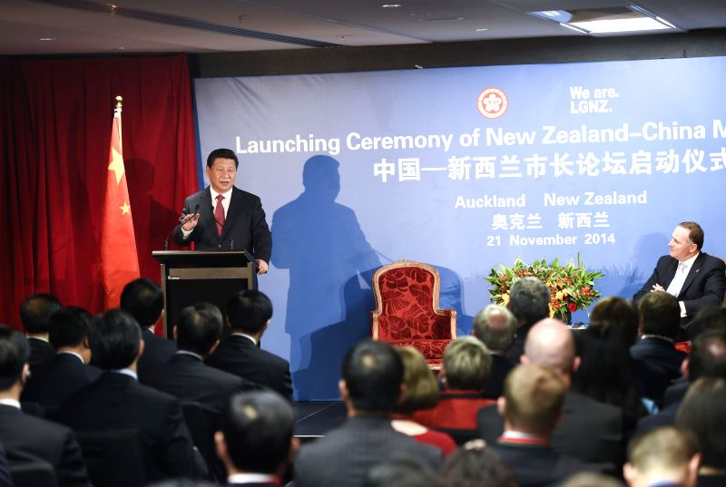 Chinese President Xi Jinping and New Zealand Prime Minister John Key attend the launching ceremony of China-New Zealand Mayor Forum in Auckland, New Zealand, Nov. 21, 2014. (Xinhua/Li ... - John Key