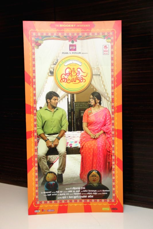 Audio launch from Telugu film `Inji Idupazhagi`.