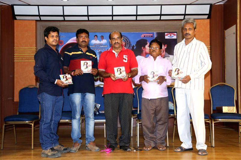 Audio launch of Kotta Prema.