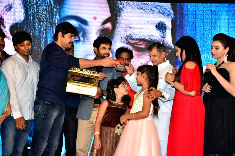 Audio launch of Rakshasi.