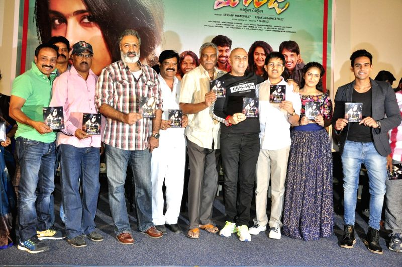 Audio launch of Telugu fillm Maanja 02nd Nov evening at Hyderabad.