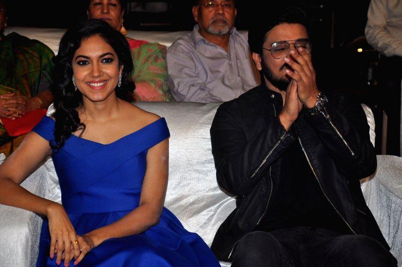 Audio launch of Telugu film Keshava.
