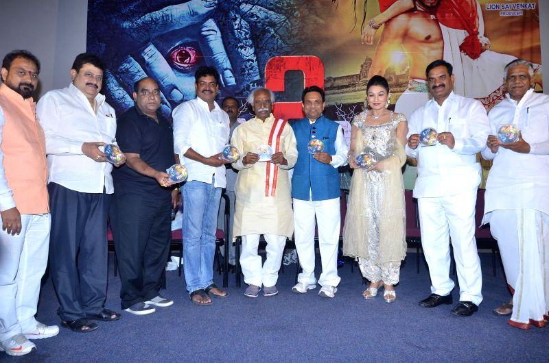 Audio launch of Telugu film Pisachi 2 in Hyderabad on March 6, 2017.