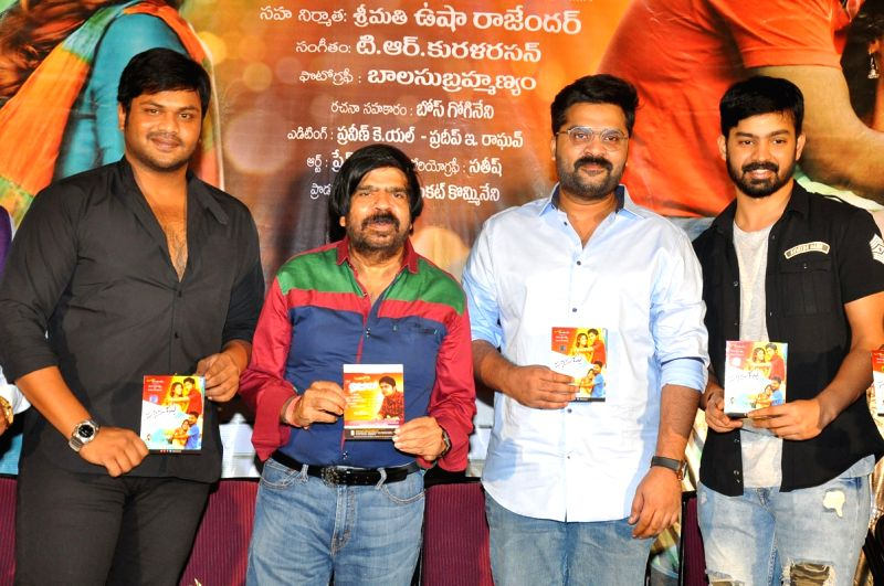 Audio launch of Telugu film Sarasudu.