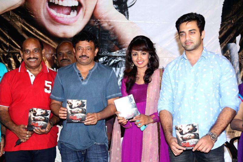 Audio release function of telugu movie `Ice Cream`.