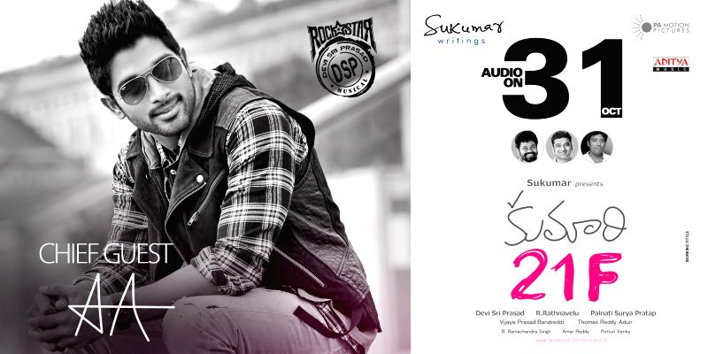 Audio release Kuamari 21F.