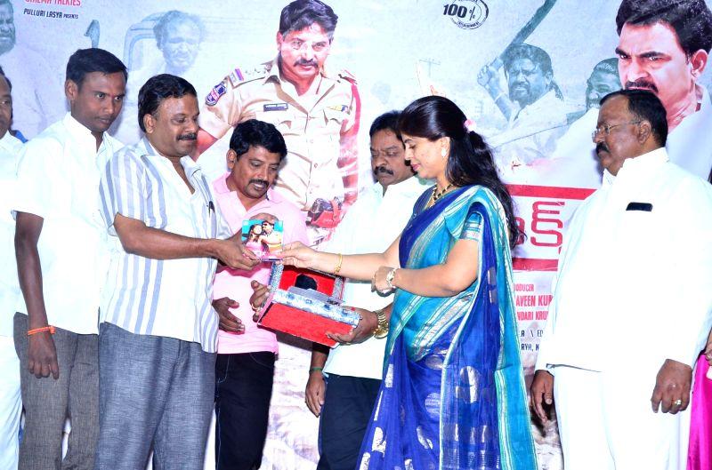 Audio release of Telugu film Box.