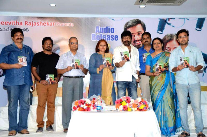 Audio release of Telugu film `Ee Vellalo`.