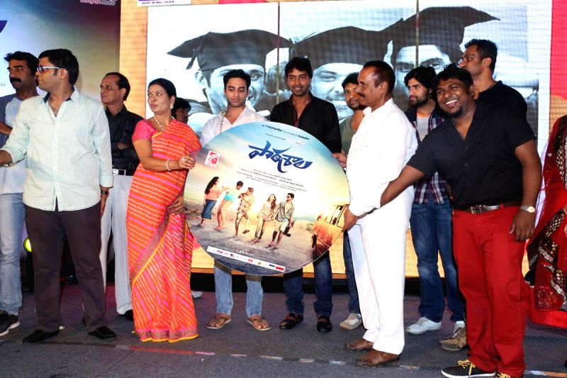 Audio release of Telugu film Pathashala.