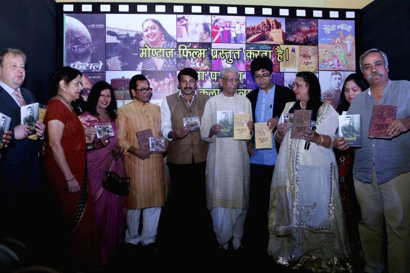 Author Ashok Chakradhar, writer-lyricist Prasoon Joshi and authors Namvar Singh and Rama Pandey, actor-turned politician Manoj Tiwari, Kathak dancer Shovana Narayan, Odissi dancer Sonal Mansingh, ... - Prasoon Joshi, Namvar Singh and Piyush Pandey