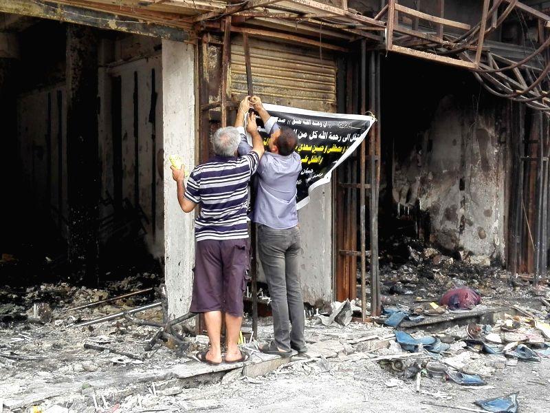 Iraqi Interior Minister Submits Resignation After Massive Baghdad Blast