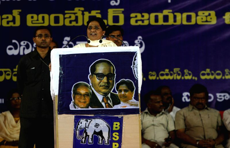 Bahujan Samaj Party supremo Mayawati addresses a rally in Hyderabad on April 14, 2014.