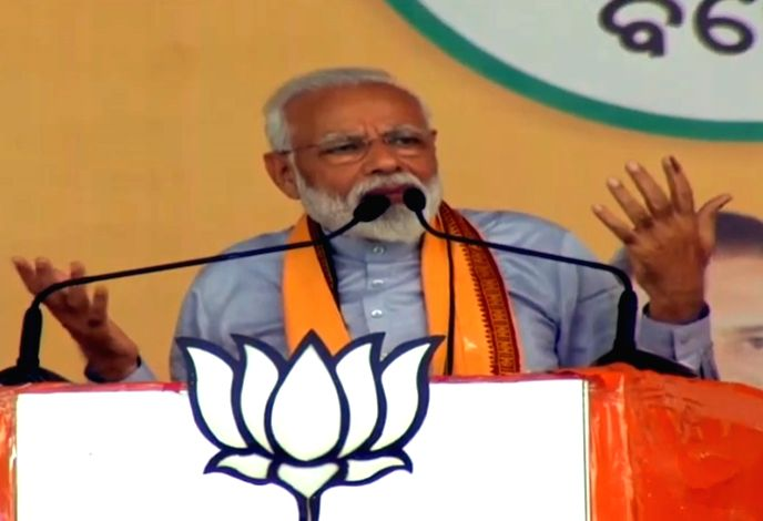 Balasore: Prime Minister Narendra Modi addresses a public rally in Balasore, Odisha on April 23, 2019. (Photo: IANS)