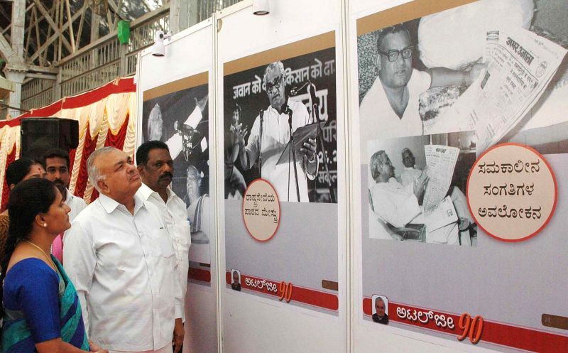 Karnataka Transport Minister Ramalinga Reddy during the inauguration of an art and photo exhibition on the life ​of ​f​ormer ​prime minister​ Atal Bihari Vajpayee ​on the eve .. - Ramalinga Reddy