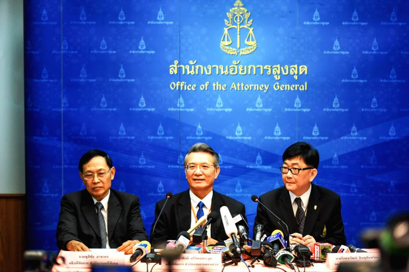 The Office of the Attorney-General of Thailand holds a press conference about the Supreme Court's decision to accept a criminal charge against Former Prime ... - Yingluck Shinawatra